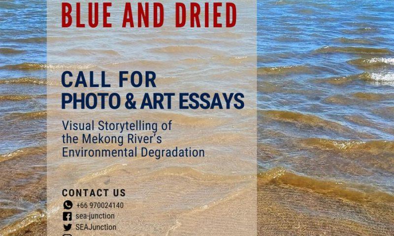 Kêu gọi gửi ảnh và các câu chuyện về sự suy thoái môi trường của sông Mê Kông
