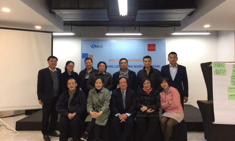 Hội thảo thường niên Mạng lưới Sông ngòi Việt Nam 2020